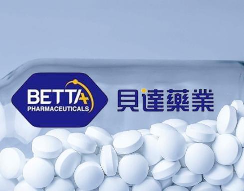 3500万美元引进PD-1和CTLA-4抗体,贝达药业入局