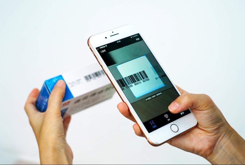 新版《药物临床试验质量管理规范》今日起施行,追溯码切入临床试验