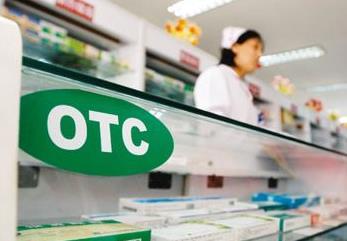 川贝枇杷胶囊等17种药品转为非处方药,涉及上百家企业