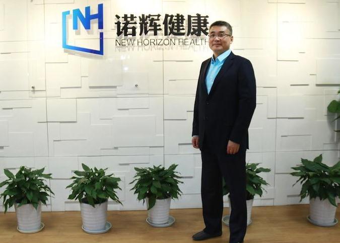 诺辉健康获3000万美元E轮融资,提前完成中国首个癌症早筛产品多中心临床试验