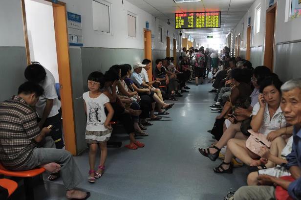中国式超级医院:黑洞、抽水机和最大乡镇卫生院