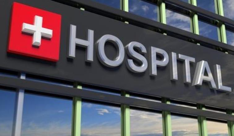 """6月统计:38家公立医院""""消失"""",新增1406家民营医院"""