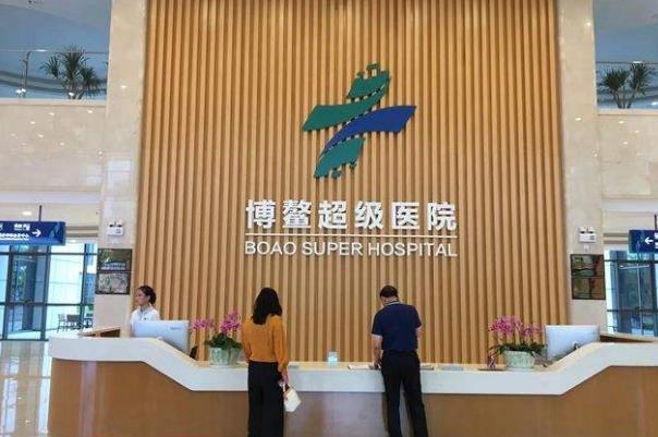 肺癌靶向新药普拉替尼在乐城先行区 开出审批国之外全球首张处方