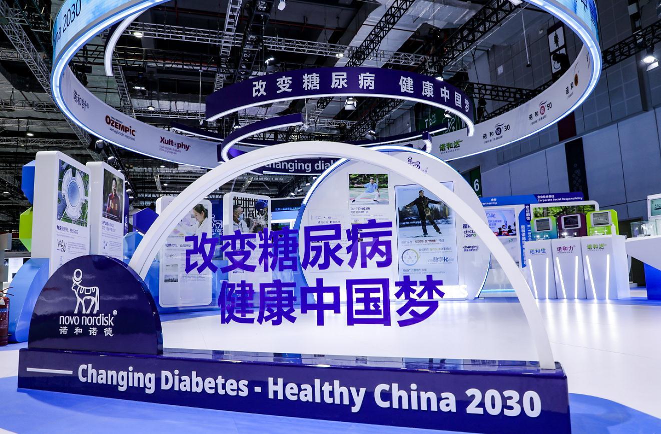 """诺和诺德宣布""""中国同创""""2.0计划,助力中国跻身全球医药创新第一梯队"""