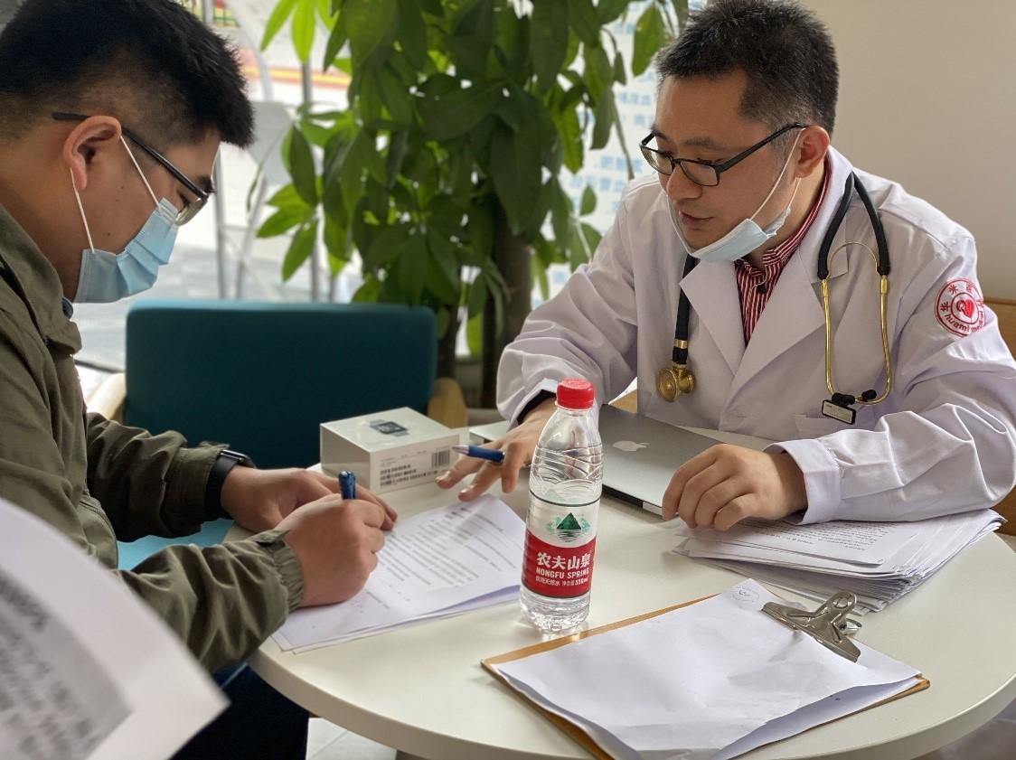 华米科技开展智慧健康公益活动 助力社区慢病管理