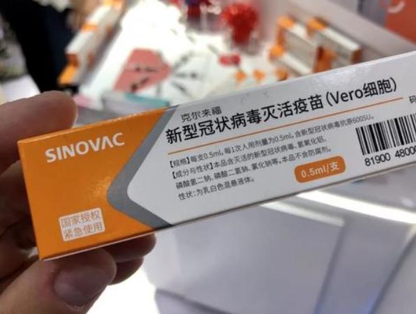 科兴生物被暂停的新冠疫苗试验已恢复