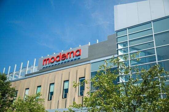 美国Moderna公司宣布其新冠疫苗有效率为94.5%