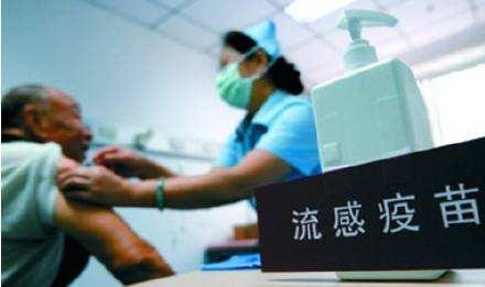 赛诺菲巴斯德重组四价流感疫苗欧洲31个国家获批上市