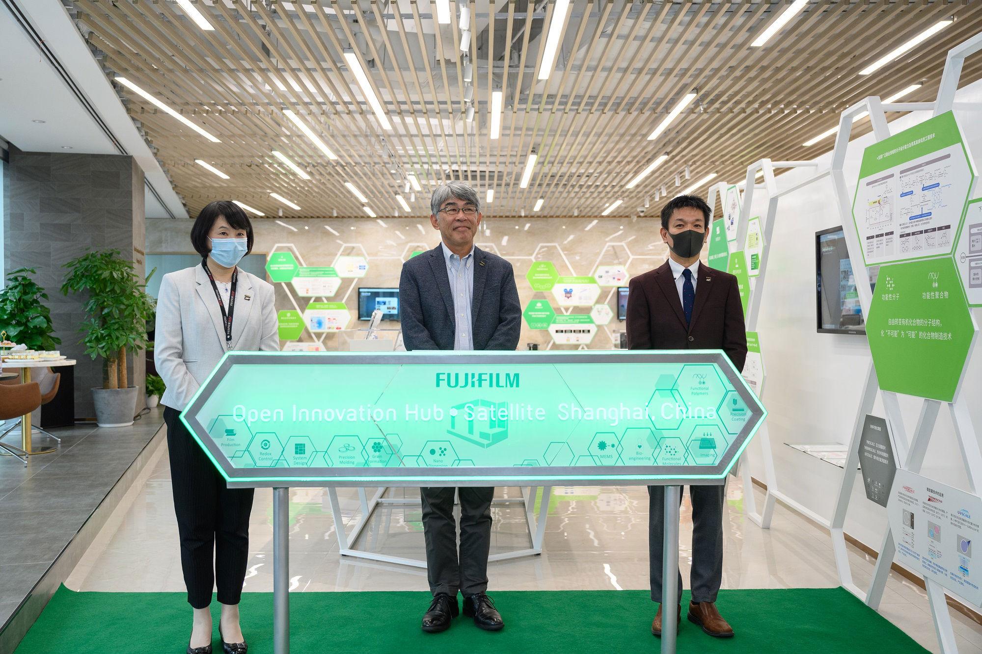 富士胶片开放创新中心中国区首个分站正式揭幕:与本土企业共促融合沟通与创新