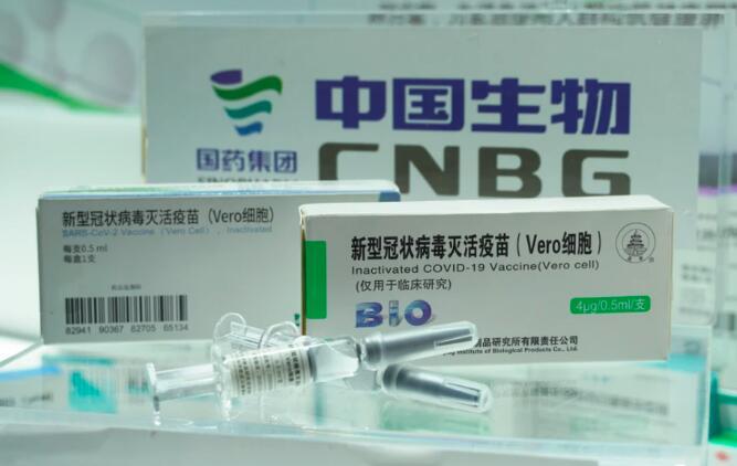 国药集团中国生物研发的新冠灭活疫苗在巴林获批上市