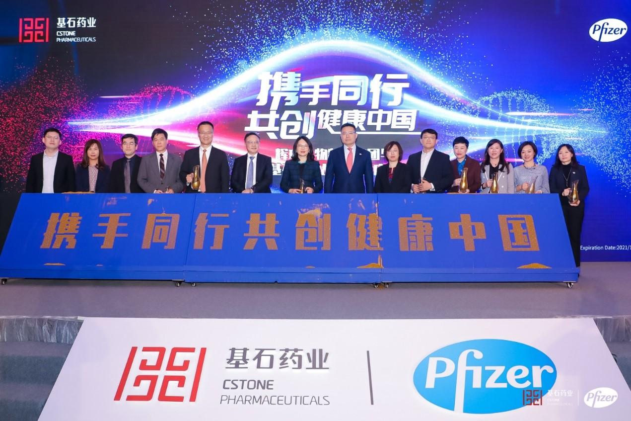 创新合作致力满足中国肿瘤治疗领域需求
