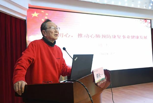 中国冠脉支架之父的二十年反支架运动