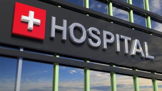复旦版2019年度七大区域医院综合实力排行榜、医院专科声誉排行榜