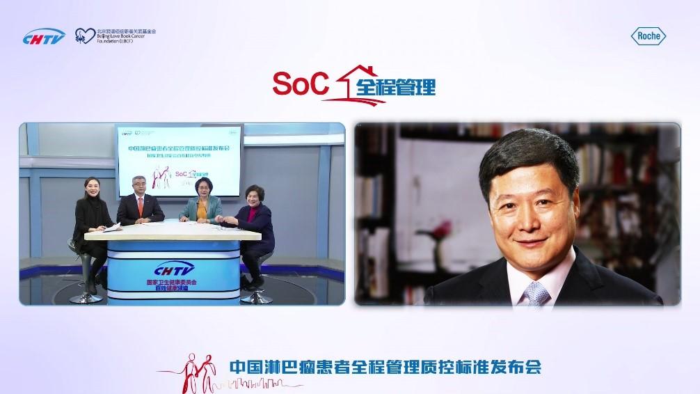 《中国淋巴瘤患者全程管理质控标准》发布,推动淋巴瘤规范化诊疗