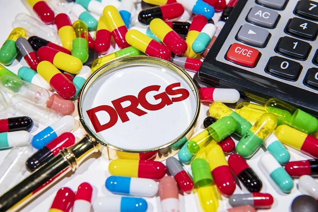 浙江金华试点医保DRGs付费第5年的背后