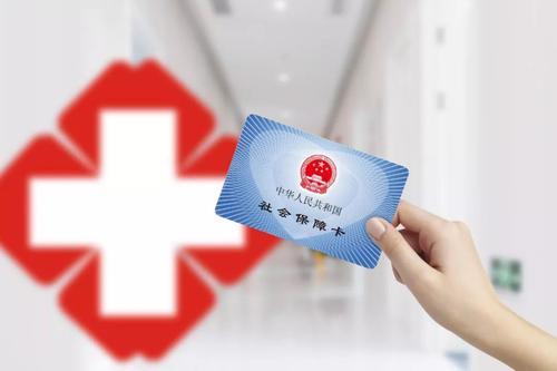 创新药可及新速度:达必妥®上市5个月即列入新版国家医保目录