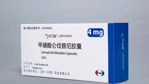 一线肝癌用药仑伐替尼进入医保将如何影响市场格局
