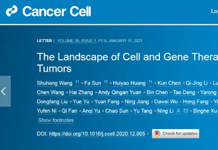 实体瘤细胞、基因治疗全球临床研究全景分析