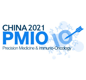 PMIO China 第四届中国精准医学与肿瘤免疫治疗峰会通知