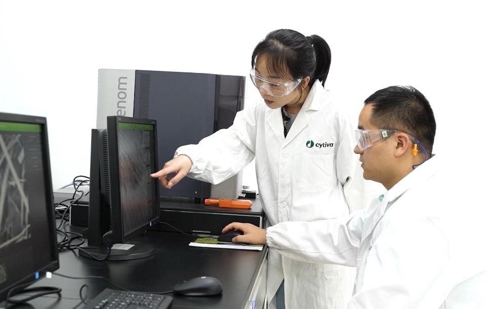 Cytiva亚洲诊断技术开发中心揭牌,赋能本地诊断设计企业