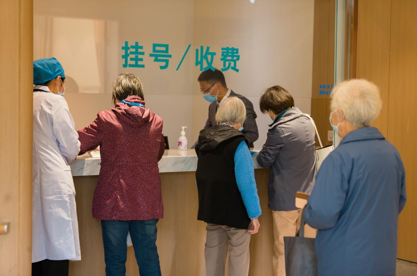 上海太平康复医院门诊中心正式开业 打造一站式服务长者友好型医院