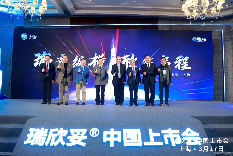 中国首个自主创新微球制剂瑞欣妥®上市,以全球领先微球技术提升精神分裂症临床获益