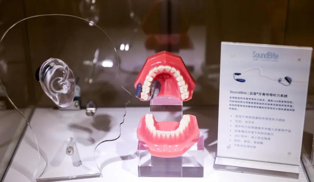 """声佗牙骨传导听力系统取得CE认证 海外市场拓展再""""升级"""""""