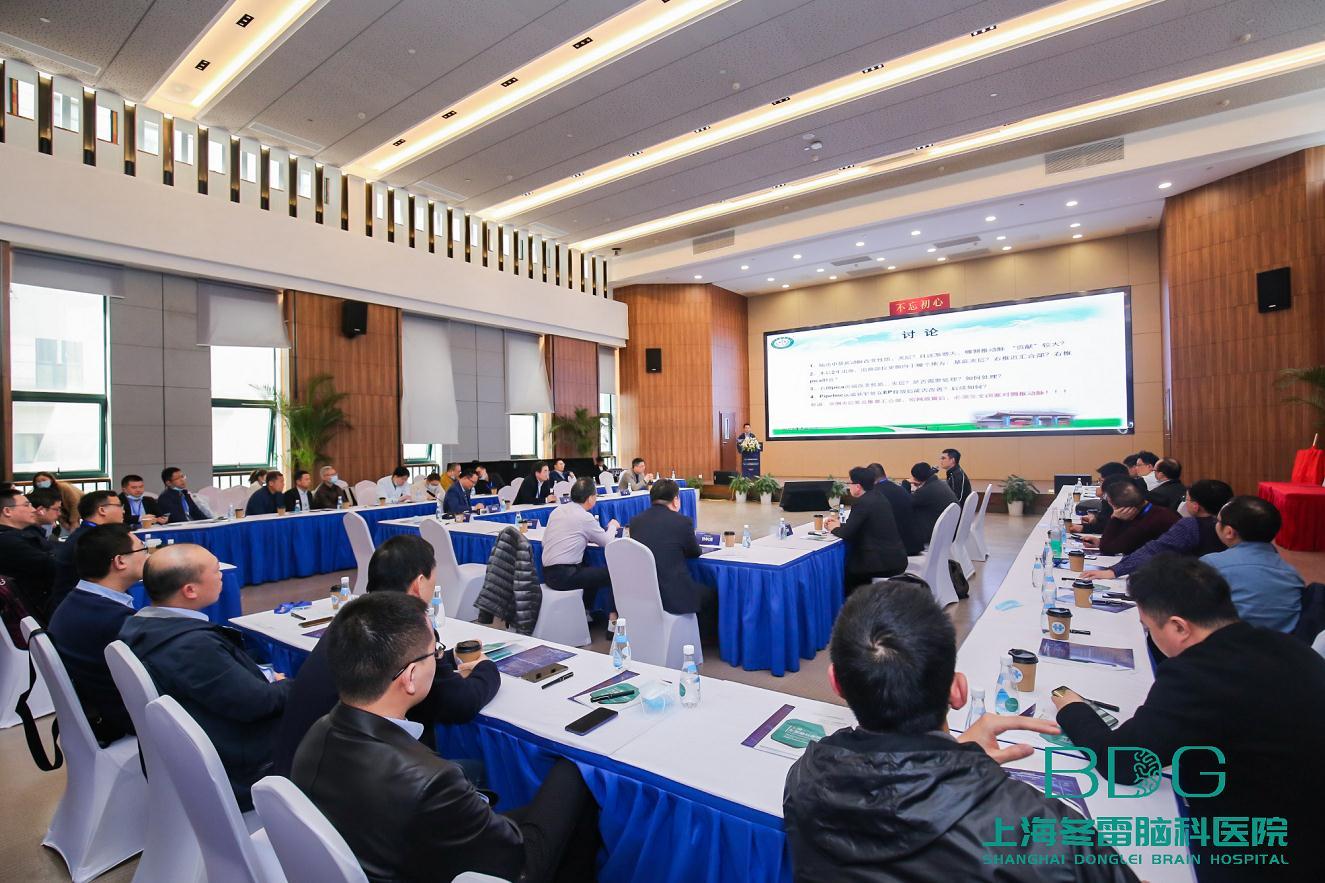 分享临床新经验,探讨研究新理念——第二届长三角血流导向装置高峰论坛暨脑血管病诊疗创新中心成立仪式在上海冬雷脑科医院举行