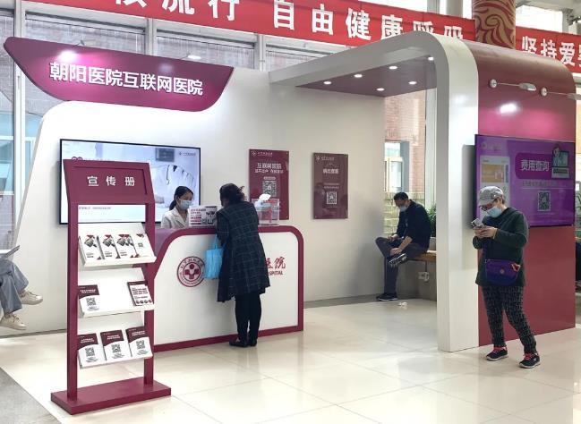 """九成以上成""""僵尸"""",中国的公立医院为什么做不好互联网医院?"""