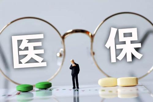 2021年医保谈判正式启动,将首次引入议价准入模式