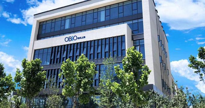 和元生物科创板IPO获受理,腾讯旗下公司为第五大股东