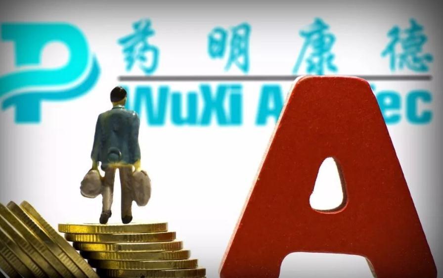 """药明康德,被股东""""偷偷""""减持近29亿"""
