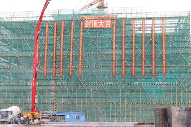 张江细胞产业园新空间即将绽放 生物医药加速器一期结构封顶