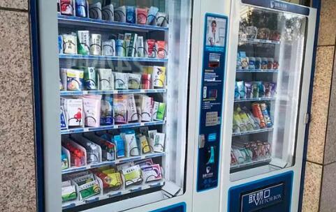 重庆修订自动售药机管理规定