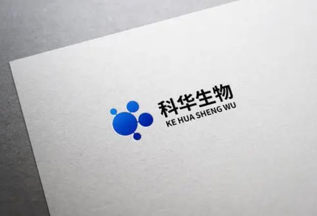 格力地产参股公司科华生物被申请仲裁,涉及金额105亿