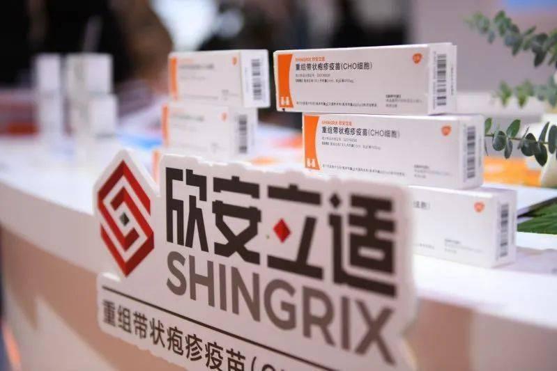 国内唯一上市的带状疱疹疫苗Shingrix,卖不动了?