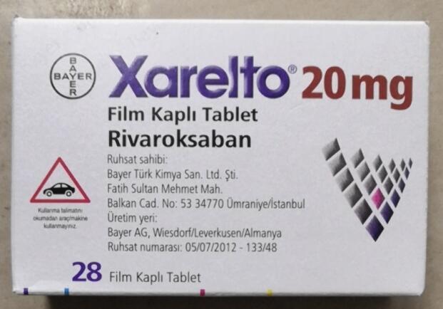 抗凝治疗患者满意度提高,拜瑞妥®重要研究数据公布