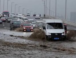 河南遭遇极端降雨 众安保险启动紧急医疗垫付等7项应急理赔服务举措