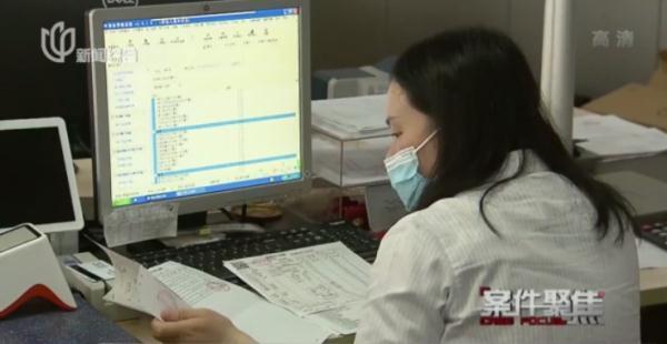 医保开药套现的预警系统