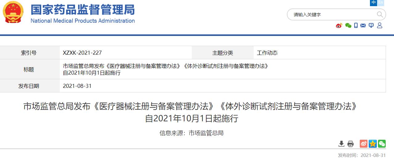 QQ浏览器截图20210831164735.png