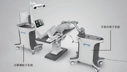机器人7.jpg