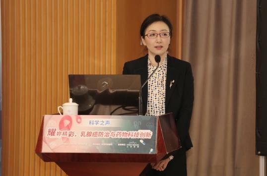 """""""科学之声:乳腺癌防治与药物科技创新""""活动在京举办 创新药物助力难治性三阴性乳腺癌治疗"""