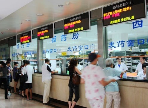 """上海:第五批国家集采未中选药品不""""一刀切"""",配备比例保持20%左右,新增""""价高药""""51款"""