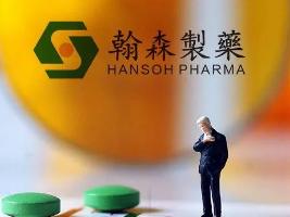 超100亿元,翰森制药就siRNA疗法达成2项合作