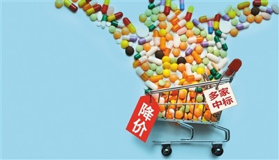 国家第五批药品集采中选价格